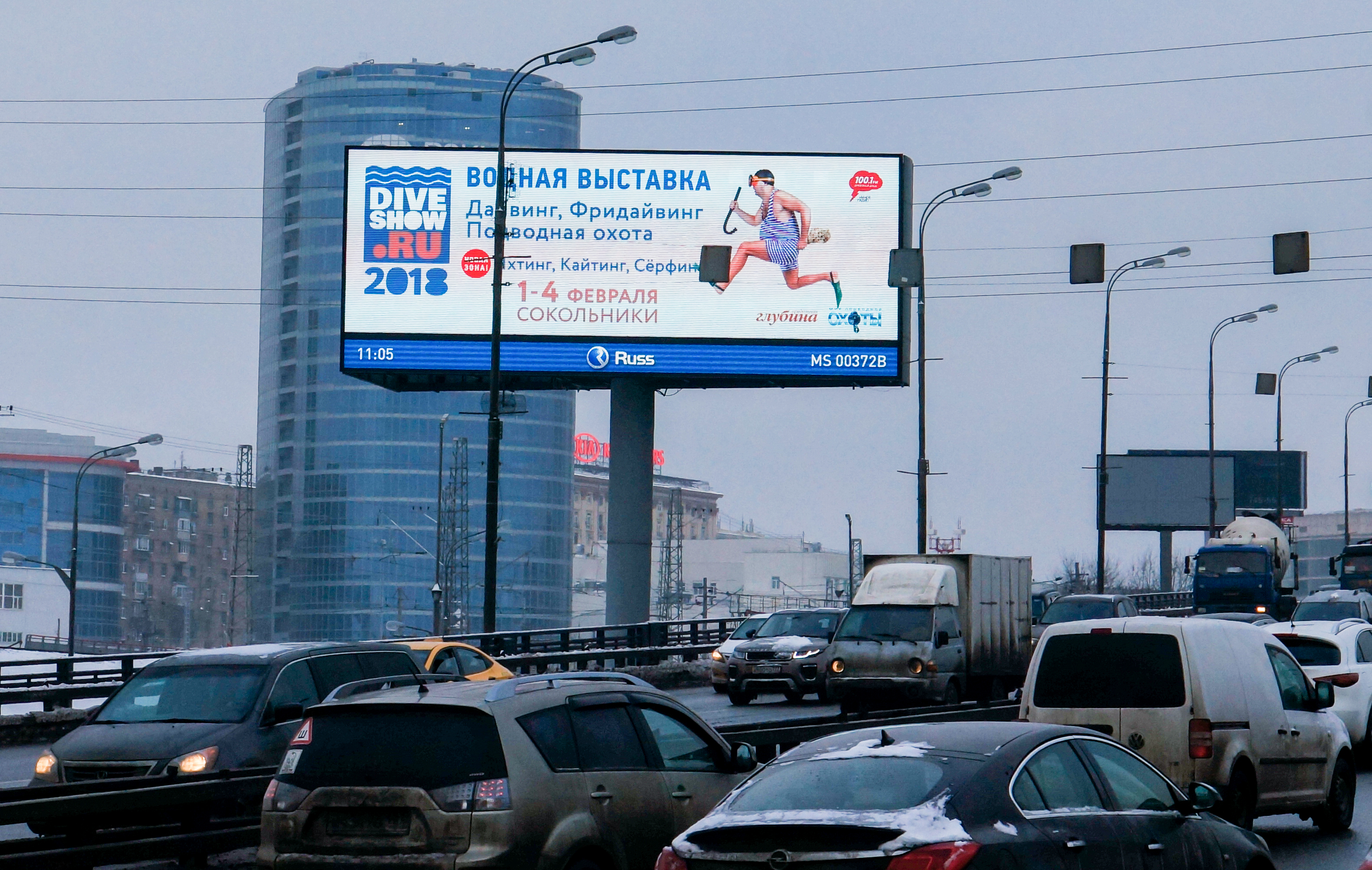 Moscow Dive Show: Outdoor advertising