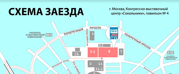 Схема заезда на Moscow Dive Show