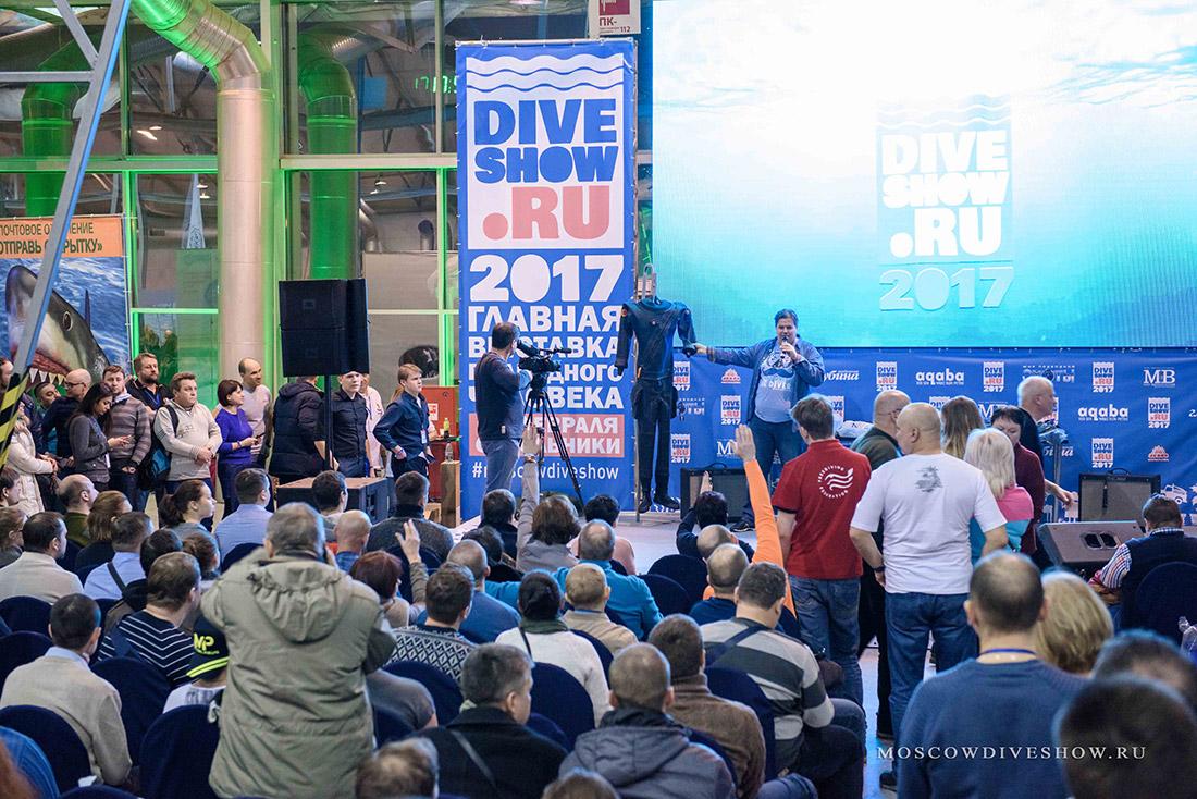 Подготовка к Moscow Dive Show 2018