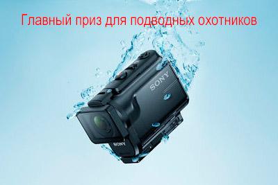 Экшн-камера SONY HDR AS50R