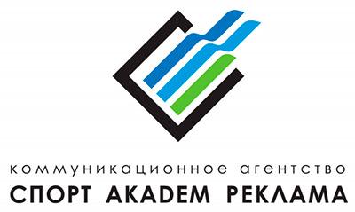 СпортАкадемРеклама