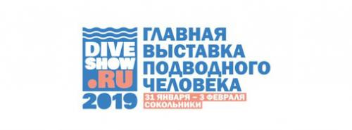 Moscow Dive Show 2019