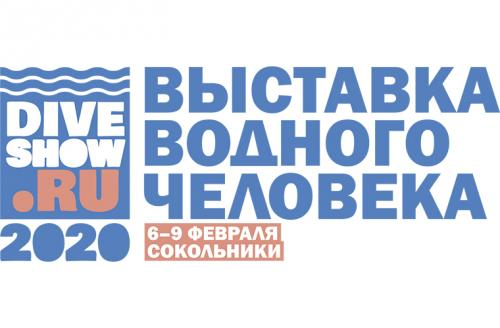 Moscow Dive Show 2020