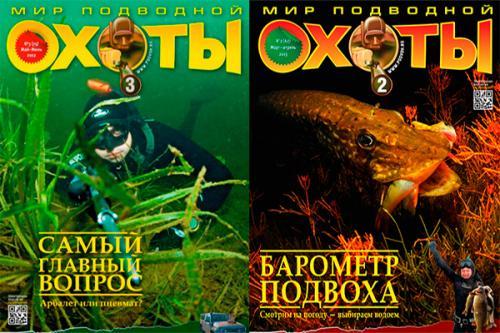 Книги, журналы, фильмы