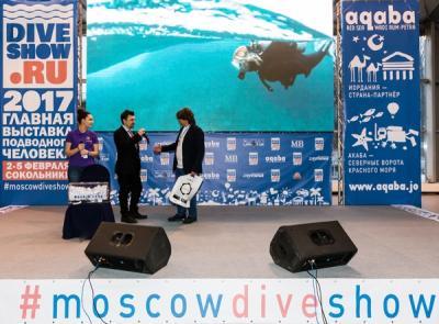 Торжественное награждение призеров и победителей Фотоконкурса Подводного портала Тетис.