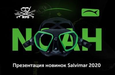 Презентация новинок Salvimar 2020