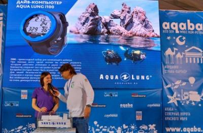 Розыгрыш регулятора от компании Aqua Lung