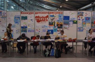 Фестиваль детского рисунка «Рудайверенок — 2020»
