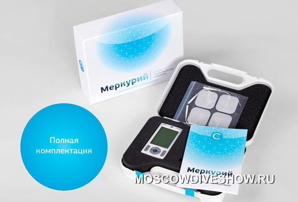 Физиотерапевтические аппараты для лечения опорно-двигательного аппарата - скидка на выставке 25%