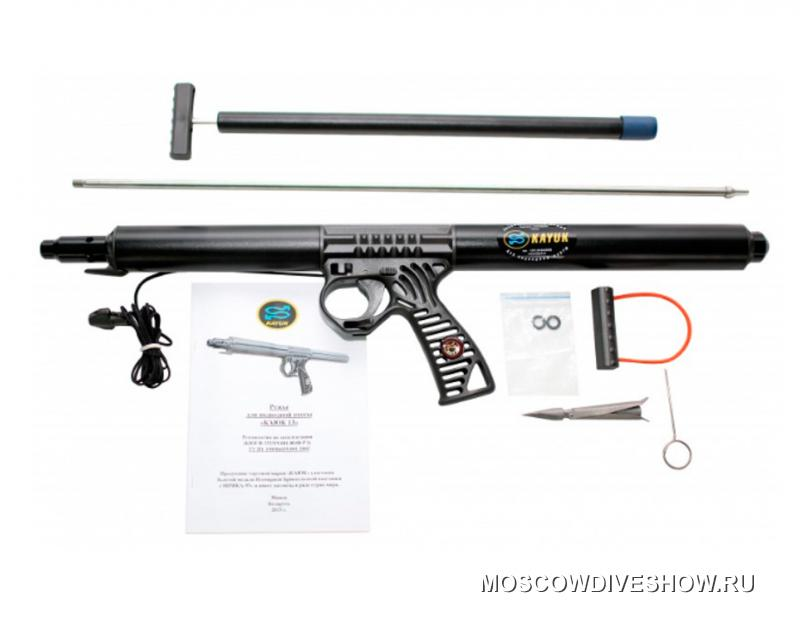 Пневматическое ружье Каюк-13 (600 мм.)
