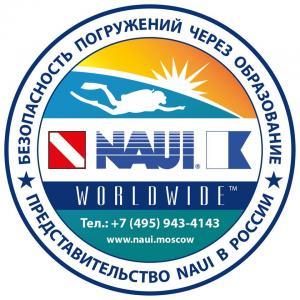 Приветствуем NAUI на Moscow Dive Show.