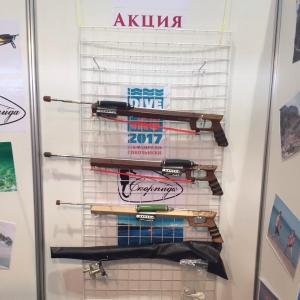 Unique Scorpida Crossbow Presented at Moscow Dive Show 2017
