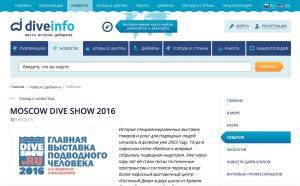 Dive.info - новый медиа-партнер выставки Moscow Dive Show.