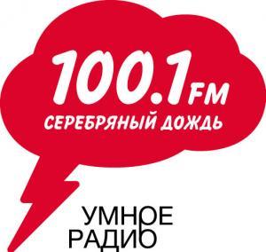 Silver Rain − Moscow Dive Show 2018 Radio Partner