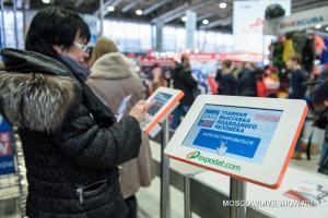 EXPODAT Terminal at Moscow Dive Show. Convenient, quick, environment-friendly