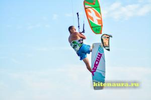 Give kitesurfing a try with the kite simulator!