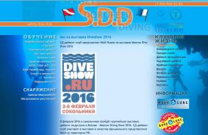 Diving club SD-Diving about Moscow Dive Show 2016.