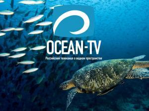 OCEAN-TV - информационный партнёр Moscow Dive Show-2019
