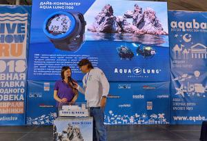 Розыгрыш компьютера Aqua Lung
