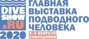 Выездной бизнес-завтрак журнала «Предельная Глубина» и выставки Moscow Dive Show 2020 в Петербурге!