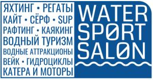WATER SPORT SALON на MOSCOW DIVE SHOW 2020