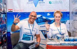 Египет на Moscow Dive Show 2020!