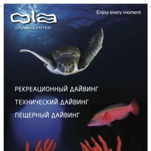 We meet the new participant - dive-center OLA.
