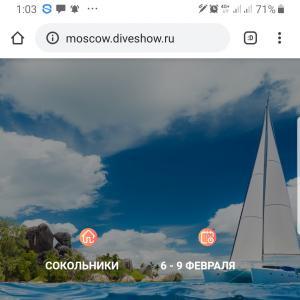MOSCOW.DIVESHOW.RU — новый, модный, удобный!