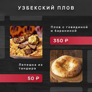 Что поесть на Moscow Dive Show 2020