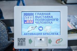 Начало продаж билетов на Moscow Dive Show 2021