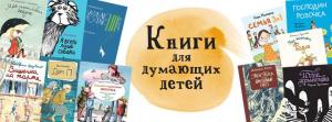 Книги издательства «КомпасГид»