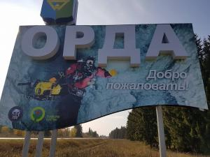 The Underwater Speleology Center at ORDA CAVE is participant of the Moscow Dive Show 2017