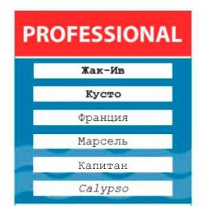 Registration of Professionals Closes Soon