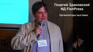Aflashing presentation of theMoscow Dive Show 2016
