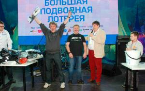 Big Underwater Lottery at Moscow Dive Show 2017