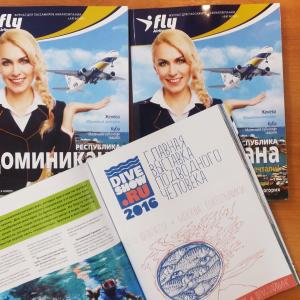 First Moscow Dive Show advertisement publications
